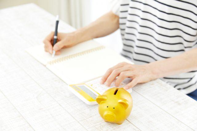 固定費の見直しが家計改善に有効なわけ