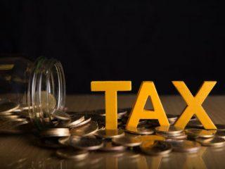 死亡保険金を受け取ったときに課税される税金とは