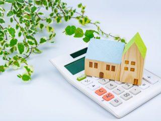 共働き夫婦(子持ち)が板橋区に5000万円の家を買うなら年収はいくら必要?