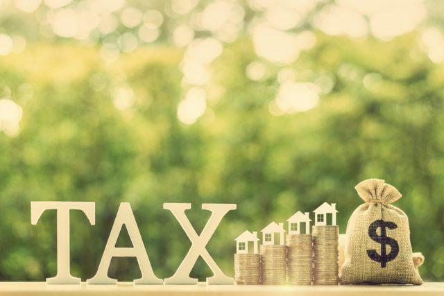固定資産税について考えてみよう!