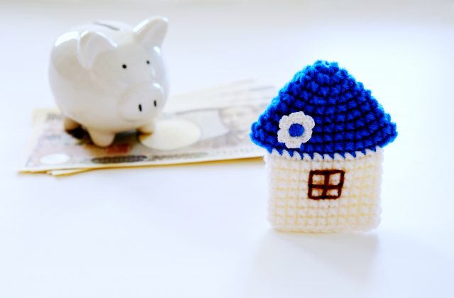 夢のマイホーム、ペアローンや収入合算に向く人とは? それぞれの違いと注意点は?