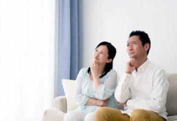 65歳以前に退職した場合、年金開始までお金をどう準備する?