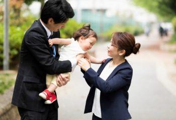 「共働き」と「片働き」、家計管理で注意すべきポイント