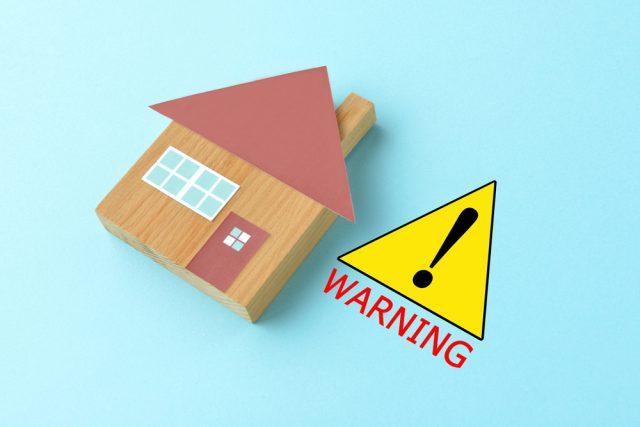 住宅ローンを組むなら注意しておきたい、年齢のリミットって?