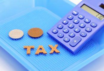 中身が確認できない! 消費税込み価格の「総額表示」に一本化されたことによる、もどかしさとは?