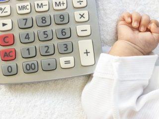 子どもの養育はいくらかかる? 教育費とは別で考えよう!