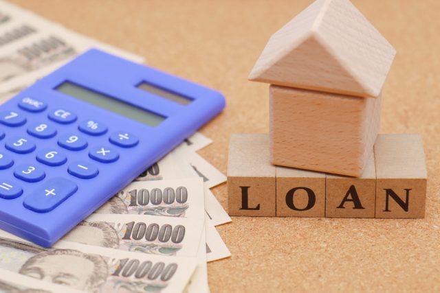 住宅ローンの一括返済と団体信用生命保険、どう考える?