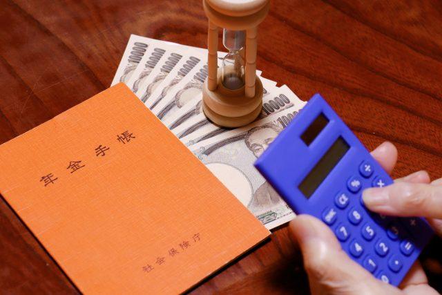 公的年金における「カラ期間」。受給額にどう影響する?