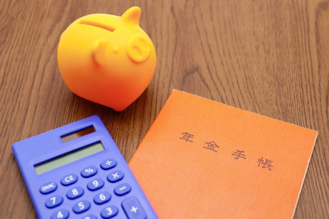 給与によって、厚生年金保険料はどう変わるの?