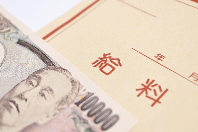 日本と海外の初任給の違いとは?