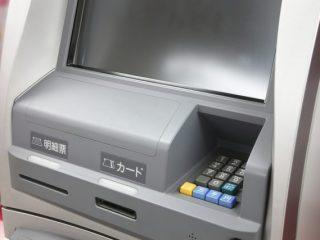 バンクイックはコンビニATMで利用できる? 借り入れ・返済方法を解説