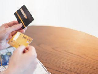 クレジットカードのボーナス払いに関する基礎知識を分かりやすく解説!