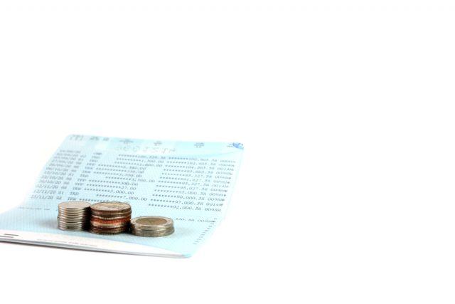 小銭をATMで入金したい! いつ、どこのATMでできる?
