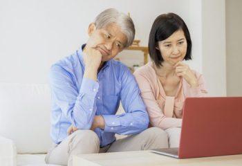 今後、年金受給額は少なくなる? 老後資金は結局いくら必要?