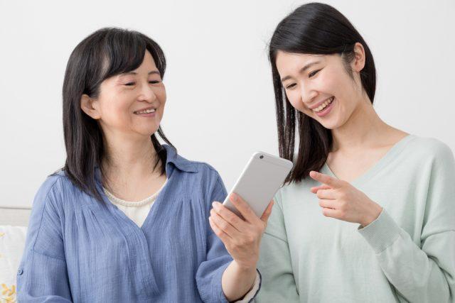 スマホ新料金プランへの乗り換えで年間数万円は削減可能? 新料金プランへの興味関心は?