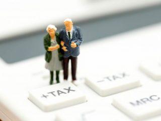遺産を相続することになった。相続税はいくらから発生するの?