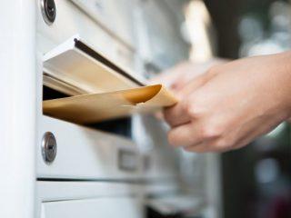 楽天銀行スーパーローンは郵送物なしで契約できる? 注意点やQ&Aを紹介