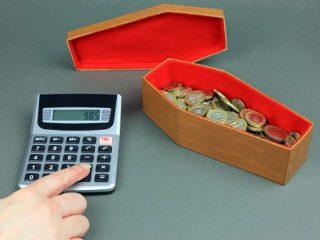遺族年金の受給額をあらかじめ知る方法って?