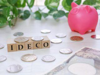 老後のお金を準備したい。預貯金とiDeCoで運用した場合、20年でどれくらいの差が出るの?