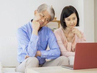 60歳になったときに、どのような年金の手続きが発生する?