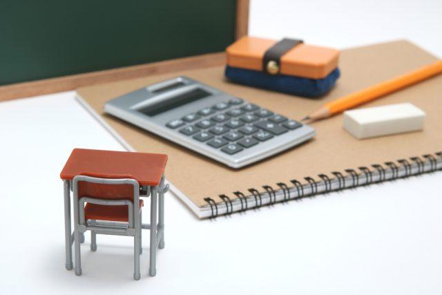 子どもが2人の場合、教育費は合計でどれくらいかかる?