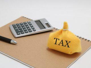 2020年分から公的年金等控除額が変更! 高所得層は増税になる?