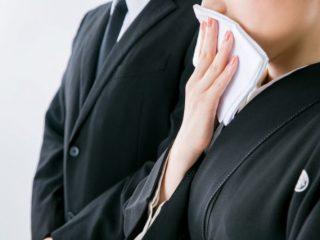 厚生年金に加入していた夫が死んだら遺族年金はいくらもらえる? 手続きはどうする?