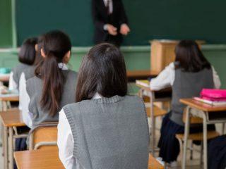 私立高校の授業料無償化の基準って? 授業料以外の支出はいくら?