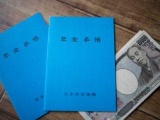 年収1000万円の人は厚生年金保険料を1年でどれくらい納付している?