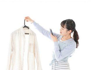 メルカリでの月間売上・購入の平均はいくらぐらい? 一番売れているものとは?