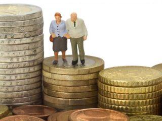 家賃収入がある場合、年金受給額はどうなる?