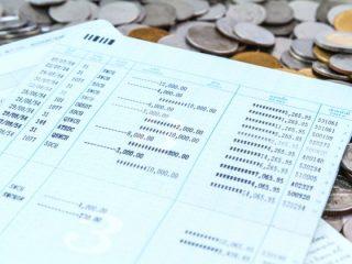 預金の預け先。預金と投資のバランスはどれくらいが良い?