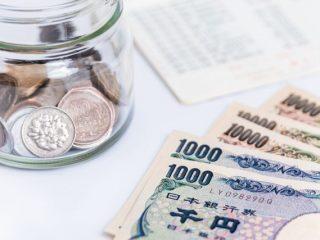 遺産分割前の預貯金の払戻し制度とは?