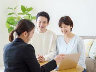 みんなが加入している生命保険会社や保険の種類は? 営業職員などから申し込んだ人は何割?