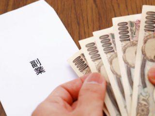 副業収入が10万円以上の人はどれくらいいる? 副業で大変なことは?