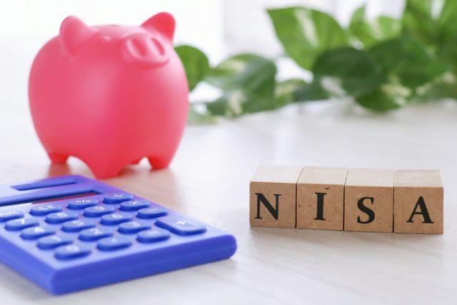 NISAで狙う高配当銘柄の探し方とは?