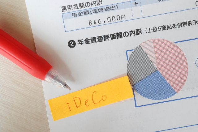 iDeCoに入ったほうがいいのはどんな人? 加入検討時のチェックポイント