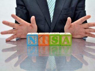 NISAの非課税上限はいくら?  超えたらどうする?