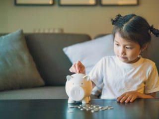夏休みの自由研究に、子どもと投資を始めてみませんか?
