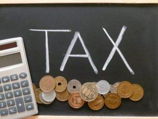 相続税の計算は難しくない。マスターの仕方教えます。 その1