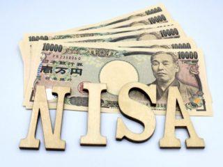 つみたてNISAから資金を引き出したい。方法と注意点は?
