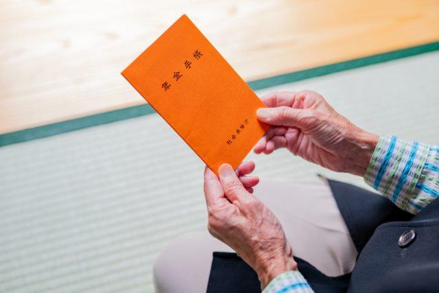 年金受給者が亡くなった場合、どのような年金が相続財産に含まれる?