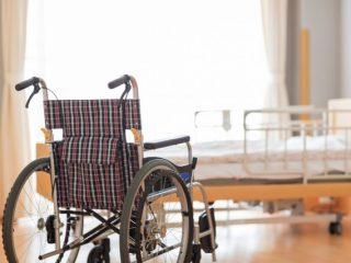 年金を75歳に繰り下げると医療費や介護費用が増えることも? 知っておきたいデメリットとは