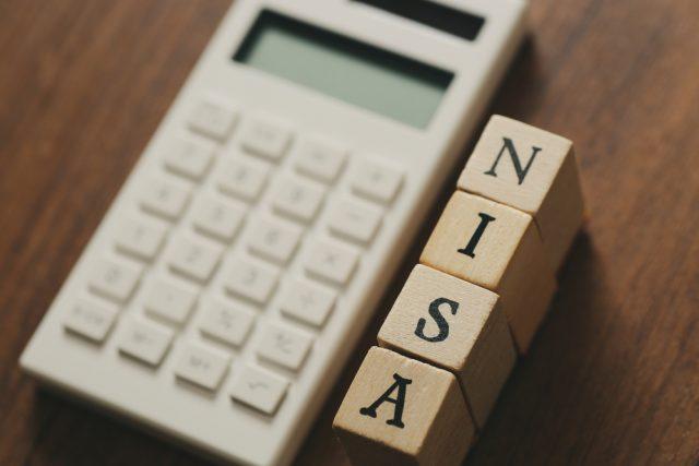 コロナ禍でつみたてNISAの利用者が増えている? 初心者が始めるときの注意点