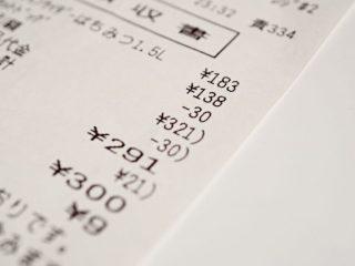 家計管理のためレシートをどのように活用すべき? FPが管理方法を解説