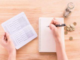 30代の平均貯蓄額を調査!みんなどれくらい貯蓄している?