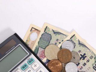相続税は現金納付が基本。「納税資金」の対策をしていますか?