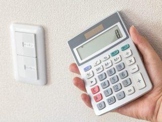 9月に値上げした電力・ガス料金。どれくらい上がった?