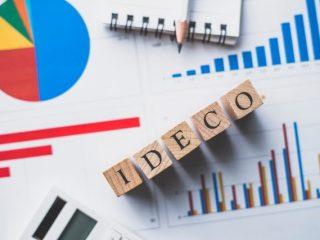 会社員がiDeCoを始めるときの注意点は?どれだけ節税できる?