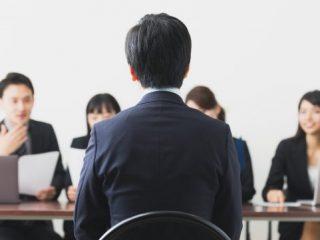 同業他社へ転職するときの注意点とは? 確認しておきたいこと